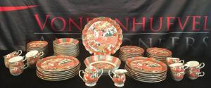 Japanese China Set- Incomplete Service for 12